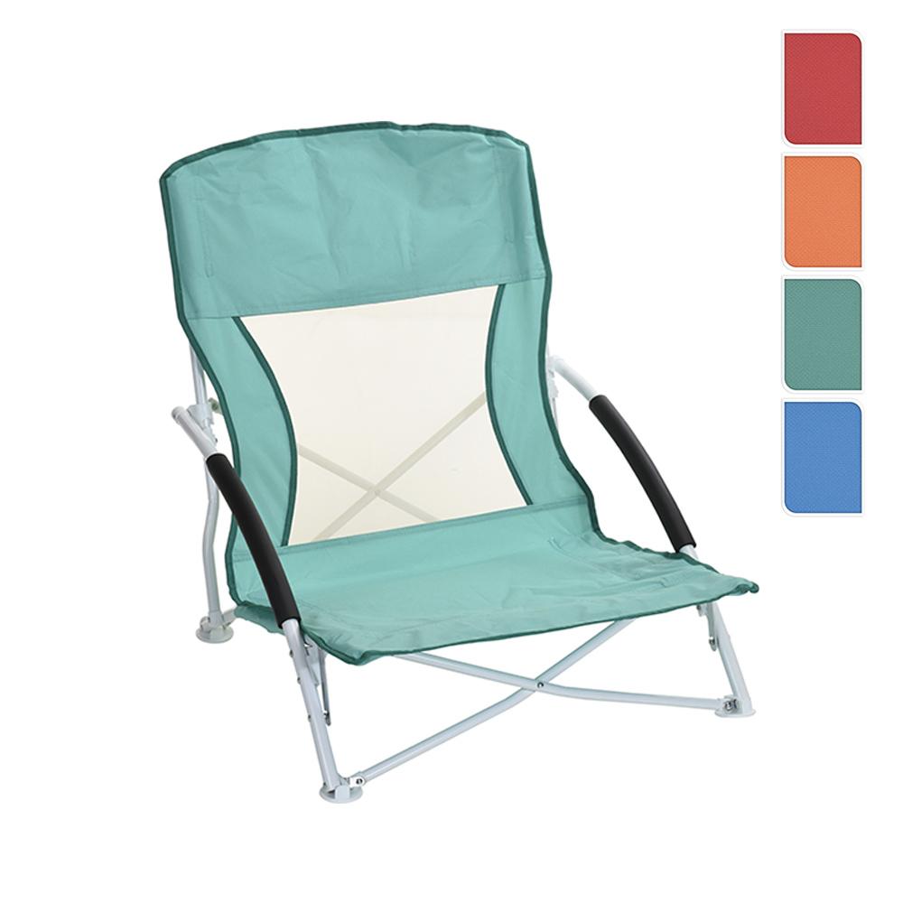 Silla Plegable Metalica Playa Colores Surtidos